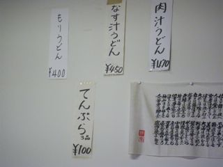 09111903.jpg