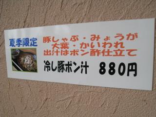 08080403.jpg