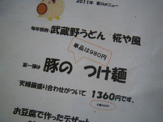11082605.jpg