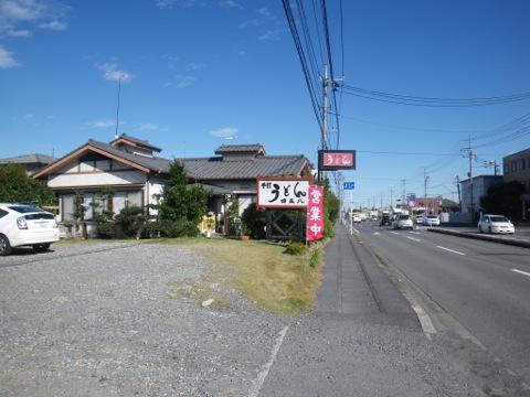 13111203.jpg