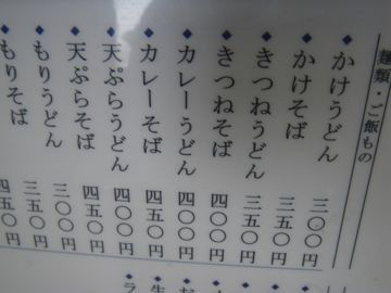 15052503.jpg