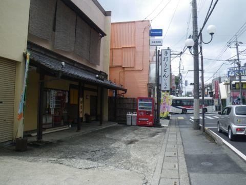 いしづか02.jpg