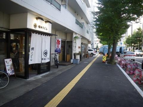 増田02.jpg