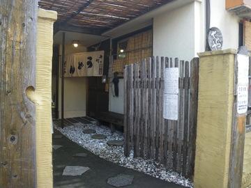 IMGP0001 (1).jpg