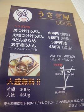 IMGP0002 (1).jpg