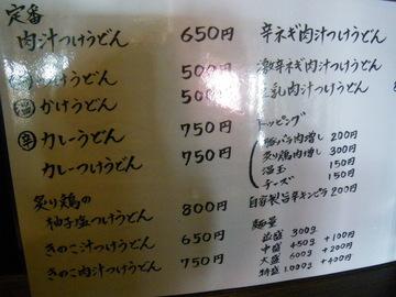 IMGP0003.jpg